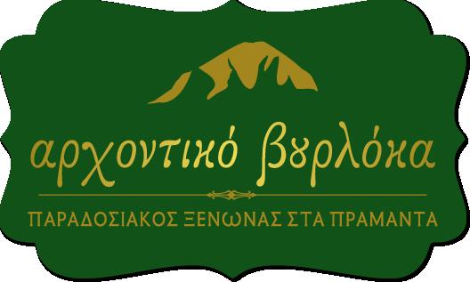 ΑΡΧΟΝΤΙΚΟ ΒΟΥΡΛΟΚΑ