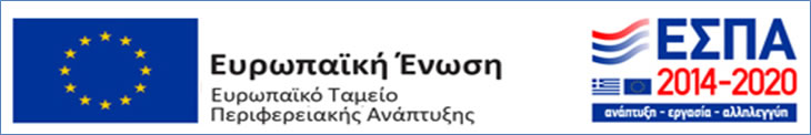Ενίσχυση της επιχείρησης ΒΟΥΡΛΟΚΑΣ ΑΘΑ. ΧΡΗΣΤΟΣ που επλήγη από τον Covid-19 στην Ήπειρο